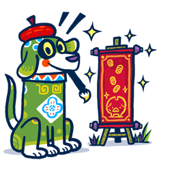 Facebook Lunar New Year stickers