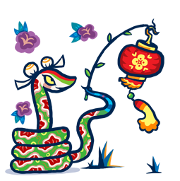 Facebook sticker Lunar New Year 17