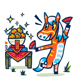 Facebook / Messenger Lunar New Year sticker #18