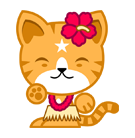 Mango Facebook sticker #25
