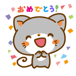 Meow Town Facebook sticker #3