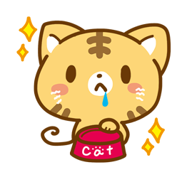 Meow Town Facebook sticker #7