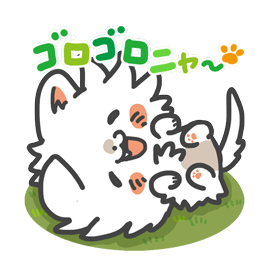 Meow Town Facebook sticker #20