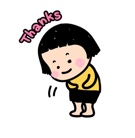 Mobile Girl, MiM Facebook sticker #9