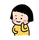 Mobile Girl, MiM Facebook sticker #24