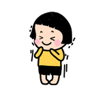 Mobile Girl, MiM Facebook sticker #28