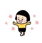 Mobile Girl, MiM Facebook sticker #31