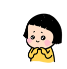 Mobile Girl, MiM Facebook sticker #35