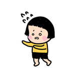 Mobile Girl, MiM Facebook sticker #40