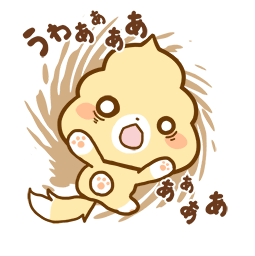 Nyanchi Facebook sticker #2