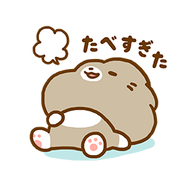 Nyanchi Facebook sticker #8