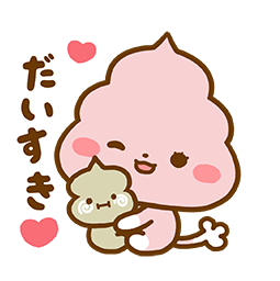 Nyanchi Facebook sticker #13