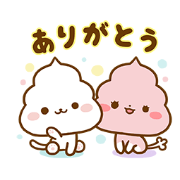 Nyanchi Facebook sticker #16
