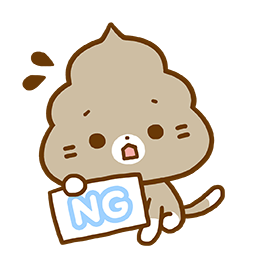 Nyanchi Facebook sticker #19