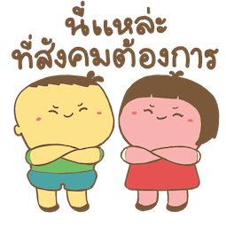 Salapao y Numnim Facebook sticker #3