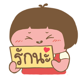 Salapao & Numnim Facebook sticker #4