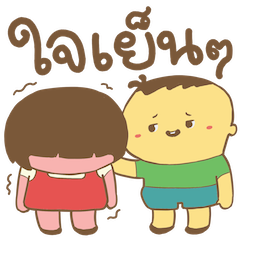 Sticker de Facebook / Messenger Salapao & Numnim #5