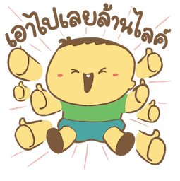 Salapao y Numnim Facebook sticker #6