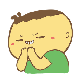 Salapao & Numnim Facebook sticker #8