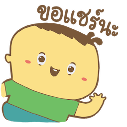 Salapao y Numnim Facebook sticker #9