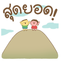 Salapao y Numnim Facebook sticker #10
