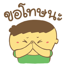 Salapao & Numnim Facebook sticker #11
