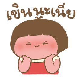 Salapao y Numnim Facebook sticker #12