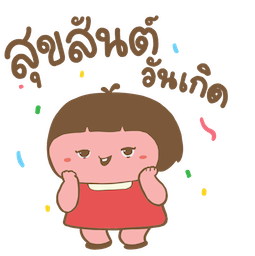 Salapao y Numnim Facebook sticker #13