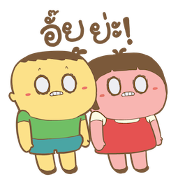 Salapao y Numnim Facebook sticker #14