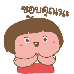 Salapao y Numnim Facebook sticker #18