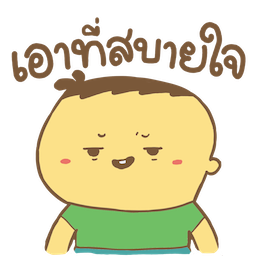 Salapao & Numnim Facebook sticker #19