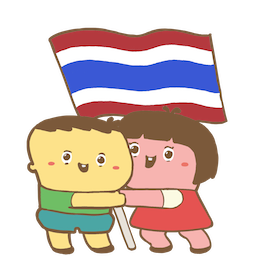 Salapao y Numnim Facebook sticker #20