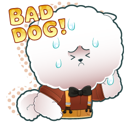 Wanderful Dog Facebook sticker #2