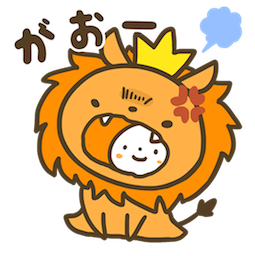Yarukizero Facebook sticker #7