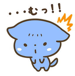 Yarukizero Facebook sticker #8