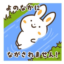 Yarukizero Facebook sticker #11