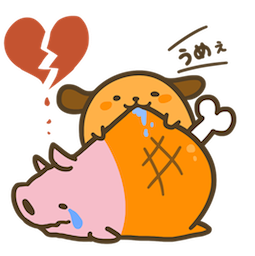 Yarukizero Facebook sticker #13