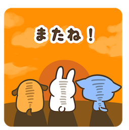 Yarukizero Facebook sticker #14