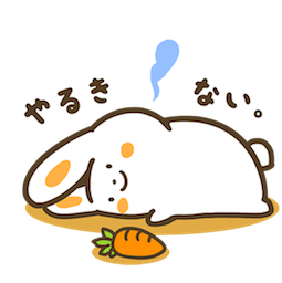 Yarukizero Facebook sticker #16