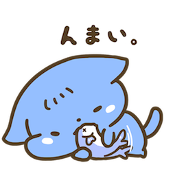 Yarukizero Facebook sticker #17