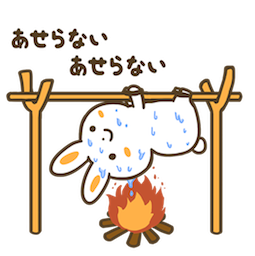 Yarukizero Facebook sticker #18