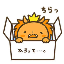 Yarukizero Facebook sticker #19