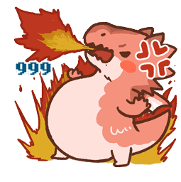 Dragon relax Facebook sticker #4