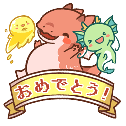 Dragon relax Facebook sticker #6