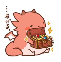 Dragon relax Facebook sticker #9