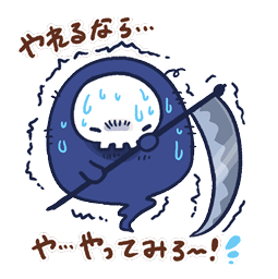 Dragon relax Facebook sticker #10