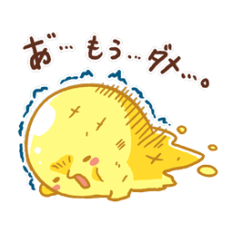Dragon relax Facebook sticker #11