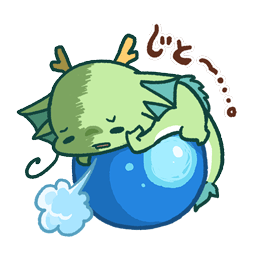 Dragon relax Facebook sticker #15